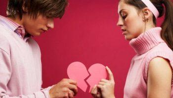 amar a un ex